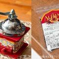 バリやアジアの雑貨・食材の情報サイト